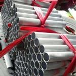 合金2A12铝圆管 无缝铝管零切铝管