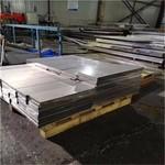 3003覆膜鋁板 合金防銹鋁合金板