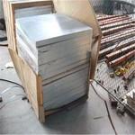 國標鋁板 合金鋁板 定做鋁條