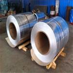 3003鋁卷板 合金鋁薄板 定制鋁卷