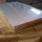 5052合金鋁板 5052合金花紋鋁板