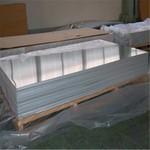 6061铝板 T6合金铝厚板 铝平板