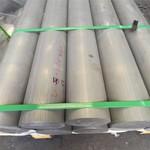 大直径6061铝棒 2A12铝合金棒