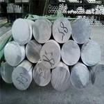 現貨出售鋁方棒 6061六角鋁棒