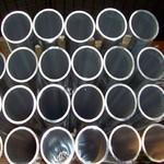1060鋁管 1100無縫鋁管 1050鋁管