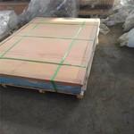 5052耐腐蚀铝板 5A05铝合金板