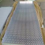 定制鋁板 鋁條 合金鋁平板