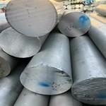 6082大直径锻造铝棒 定制合金铝棒