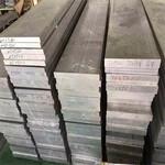 5052鋁棒 3003鋁棒 防�袛T排