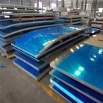 定制铝板 铝花纹板 防滑铝板