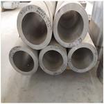 3003鋁盤管 鋁圓管 鋁方管