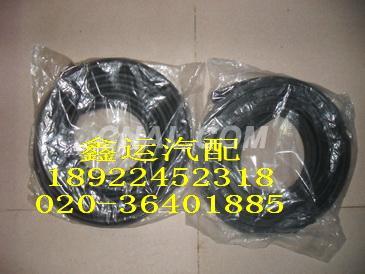 起亚新佳乐汽车配件 广州市鑫运汽车配件有限公司 高清图片