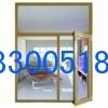 G80隔热断桥环保节能门窗型材