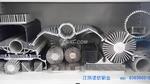 生产供应 各种异型材 高精度铝型材
