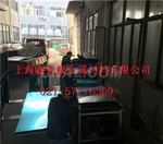 公司專供幕墻板、工業用鋁板