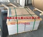 超長、超寬、超厚 非標定做鋁板