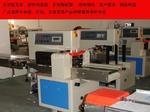 江门氧化铝材包装机
