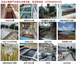 南海化工行业废气处理