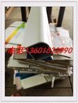 江陰鑫裕 陽極氧化 電器櫃 鋁型材