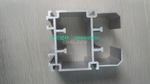 开模定制工业铝材