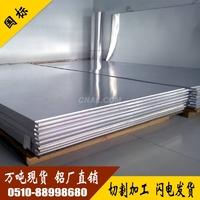 5052超宽国标铝板 2300宽度
