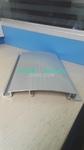 供应喷砂氧化工业型材