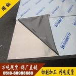 国标6061T6铝板 贴膜板切割加工