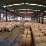 拉絲鋁板價格,拉絲鋁板生產廠家