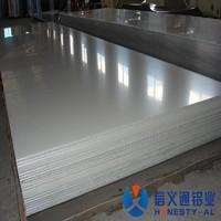 7075T651铝板,7075T651铝板价格