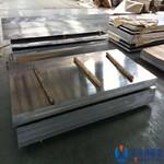 6082铝板价格表,6082花纹铝板厂家
