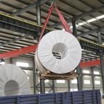 5083鋁板廠家價格,5083鋁板價格