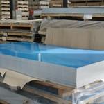 3104铝板价格表,3104铝板厂家