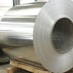 6061鋁卷價格,6061鋁卷廠家加工