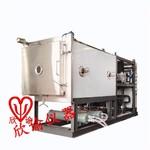 欣諭石墨烯大型生產型凍干機XY-GY