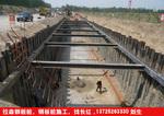 肇庆市水中钢板桩围堰施工