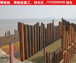 汕頭市鋼板樁施工價格