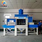 深圳喷砂机厂家