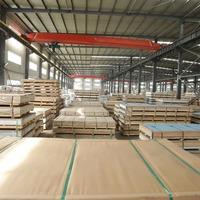 3004包铝铝板,标牌铝板订做