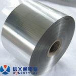 山东5A06铝卷铝带现货供应