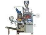 厂家直销螺丝螺母自动计数包装机、自动封口机、打包机(3盘)