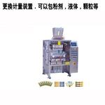 鎖配件包裝機、門窗配件包裝機- 衛浴閥門包裝機