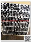 汽车铝材 电池壳托盘 工业铝深加工