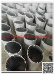 工业铝管 电器铝管 6061工业铝加工