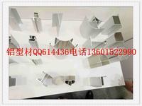 净化房铝材 活动房铝型材 门窗型材