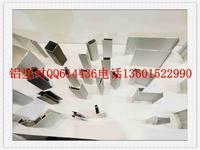 江阴吉丰 净化房型材 活动房铝型材