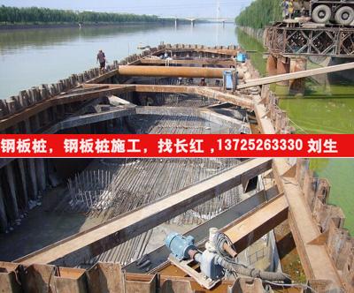 揭阳市揭东钢板桩施工公司
