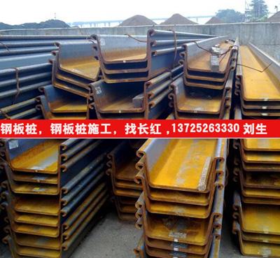 云浮市郁南拉森钢板桩施工公司