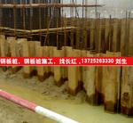 化州鋼板樁