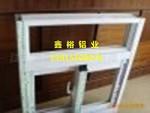 江阴高档小区门窗幕墙铝型材