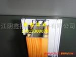 供應隔熱型材鋁型材注膠式穿條式